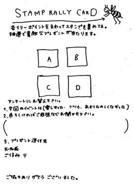 C20091006_00003_3