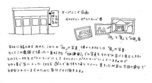 Cci20110523_00001_2