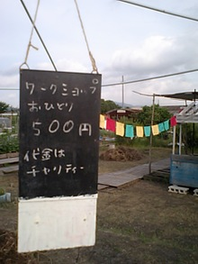 Ca342780