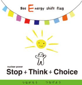 Energy_shift_2