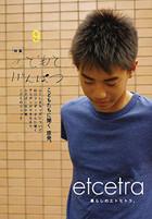 Book09_2